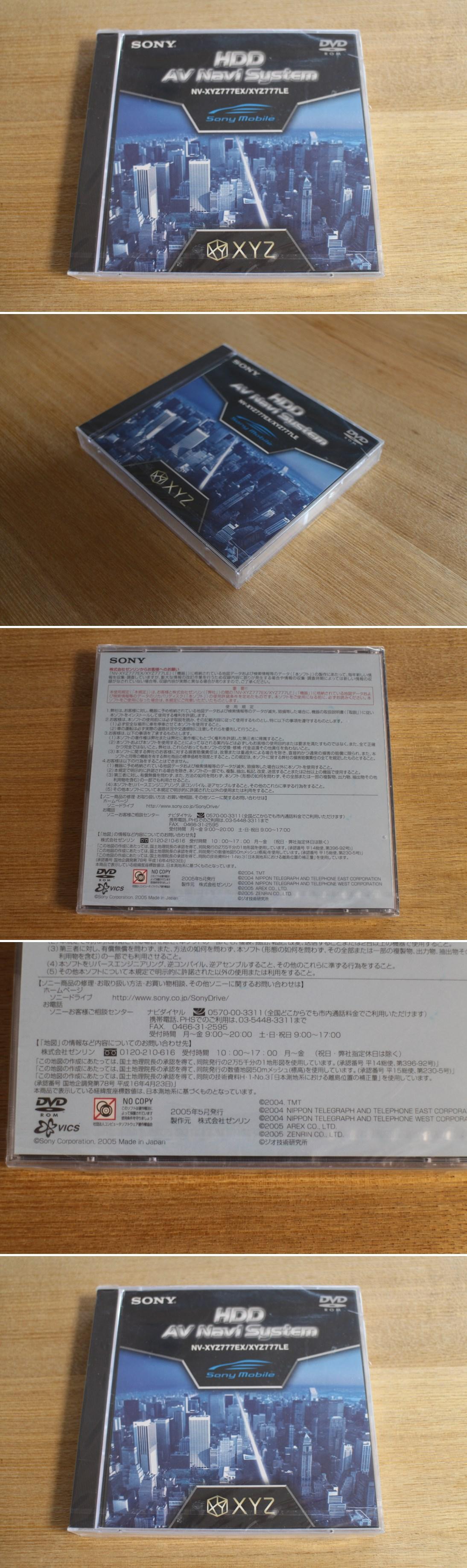 77avdvd_sony avナビゲーションシステム nv-xyz77ex/xyz777le dvd未开封